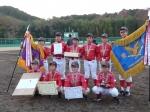 第28回ろうきん旗 マクドナルド・カップ みどりが丘学童軟式野球大会 優勝!